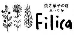 焼き菓子の店Filica